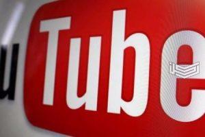 طريقة إنشاء حساب وقناة على يوتيوب YouTube