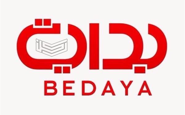 تردد قناة بداية Bedaya السعودية 2020 الجديد
