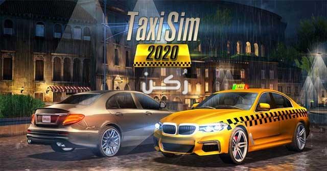 تحميل لعبة Taxi Sim 2020 مهكرة للأندرويد والآيفون