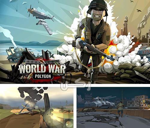 لعبة World War Polygon Ww2 Shooter
