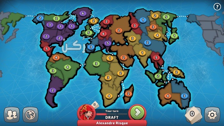 لعبة Risk Global Domination