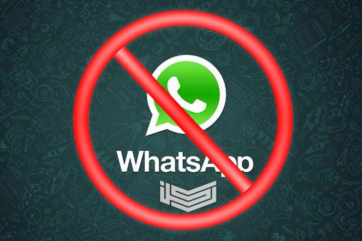 طريقة حذف الواتس أب WhatsApp بشكل نهائي أو مؤقت