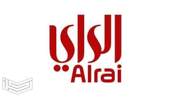 تردد قناة الراي Alrai ومواعيد عرض البرامج والمسلسلات