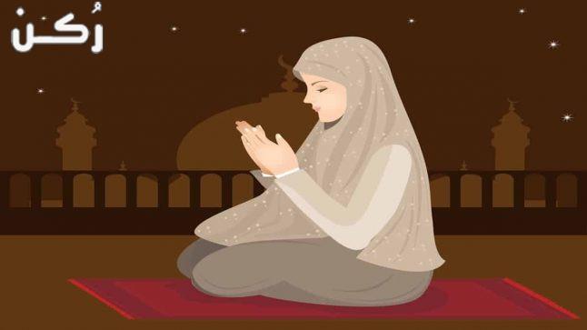 تفسير حلم الصلاة في المنام لابن سيرين والنابلسي