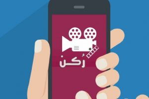 تحميل تطبيق My Movies Plus لمشاهدة وتحميل الأفلام العربية والأجنبية