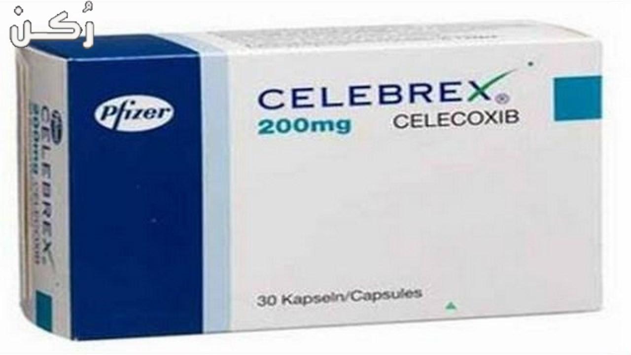 كبسولات سيليبريكس Celebrex مسكن عام للآلام الجسم