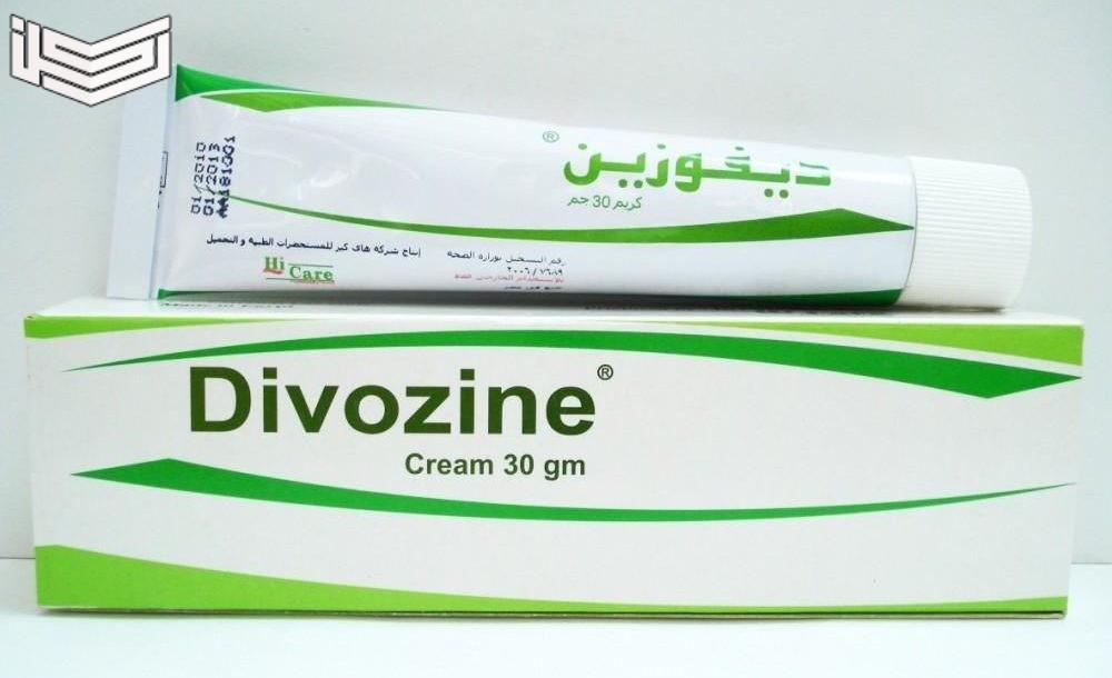 ديفوزين كريم Divozine لعلاج حروق الشمس والتهابات الجلد