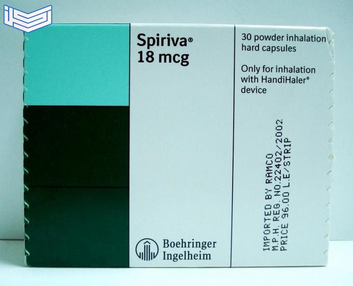 دواء سبيريفا  Spiriva اقراص بخاخ جهاز استنشاق لعلاج انسداد الرئوي