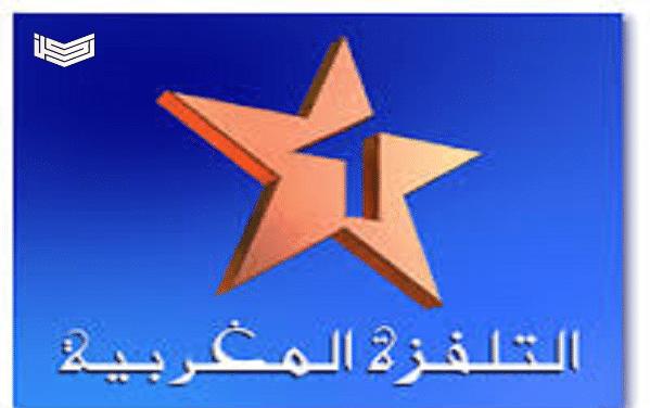 تردد قناة الأولى المغربية على النايل سات وعرب سات وهوت بيرد 2020