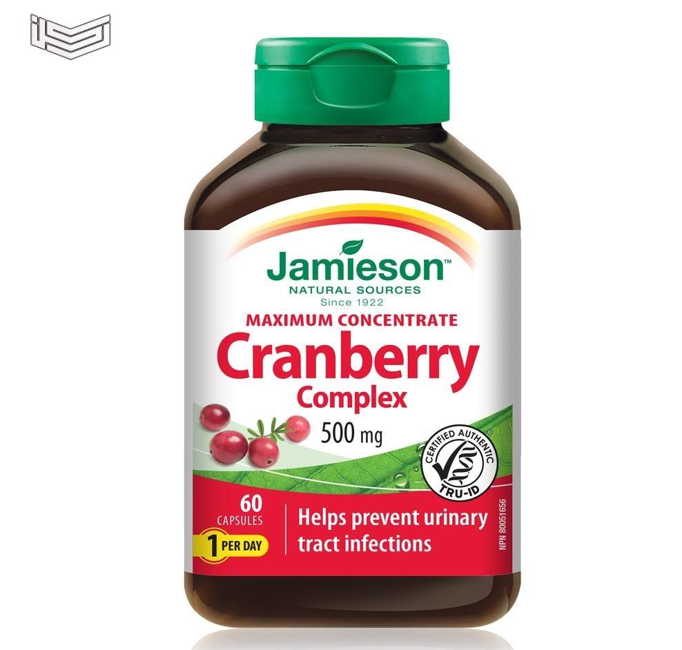 كبسولات كرانبري CRANBERRY علاج التهاب المسالك البولية