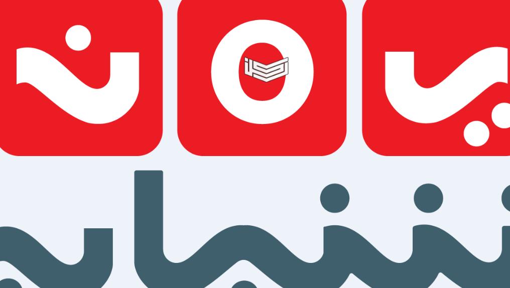 تردد قناة يمن شباب Yemen Shabab الجديد 2020