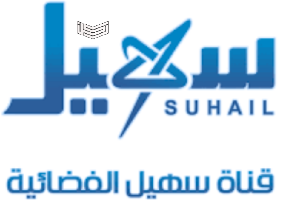 تردد قناة سهيل الجديد 2020 Suhail على نايلسات