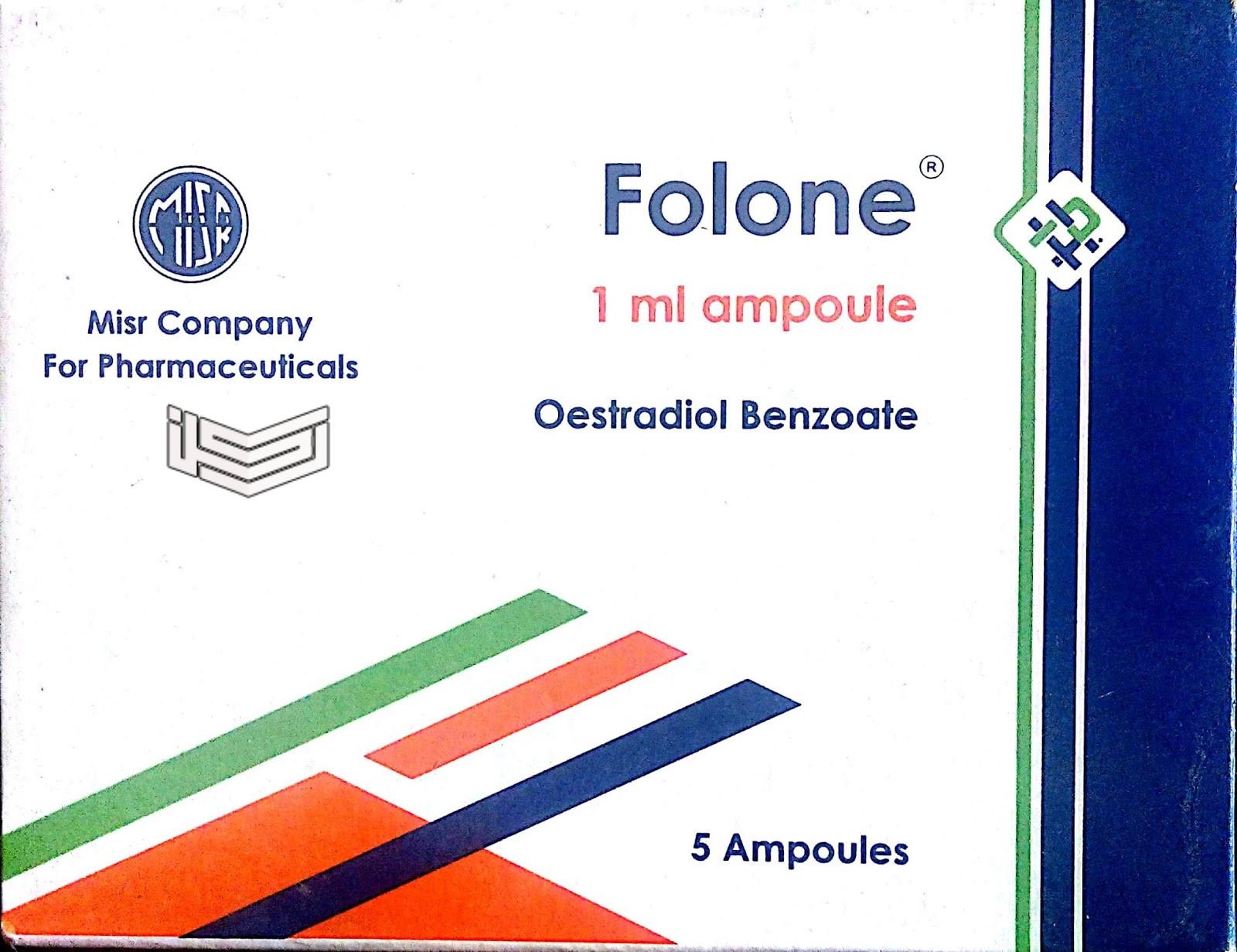 حقن فولون لعلاج جفاف المهبل Folone