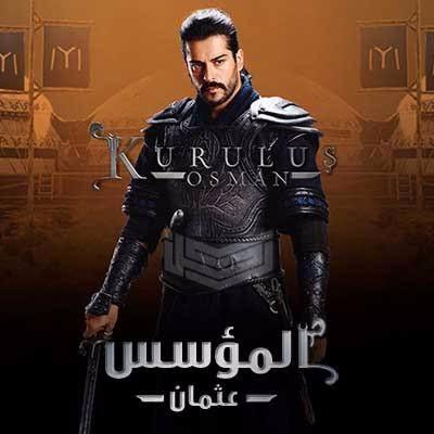 مسلسل عثمان على قناة الفجر الجزائرية