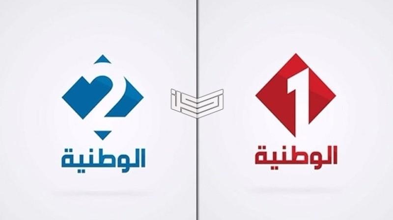 تردد قناة الوطنية التونسية 1 و 2 Tunisia HD الجديد 2020