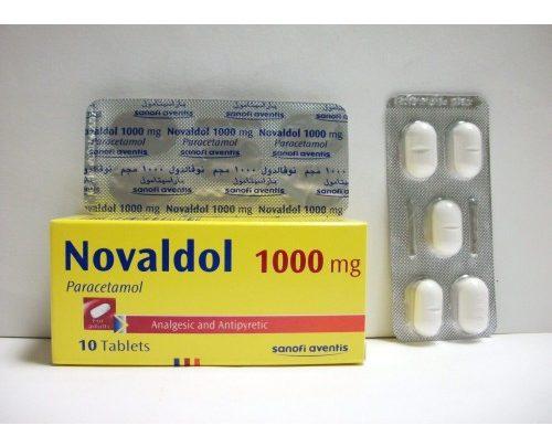 أقراص نوفالدول