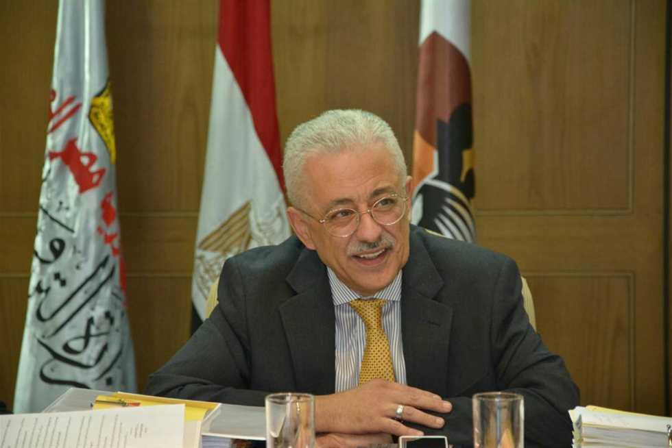 تردد قناة نايل مصر التعليمية 2020 EDUC الناقلة للمناهج لجميع الصفوف