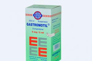 جاستروموتيل Gastromotil أقوى علاج أضطرابات المعدة والقيء
