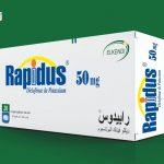 دواعي استعمال دواء رابيدوس Rapidus أقراص مسكن للآلام