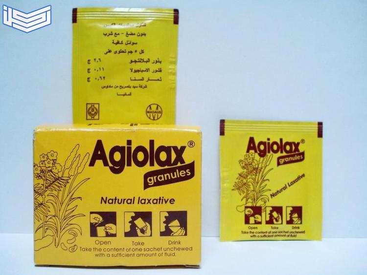 أجيولاكس Agiolax أفضل حبوب لعلاج الإمساك الحاد والمزمن