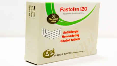 أقراص فاستوفين علاج حمى القش Fastofen