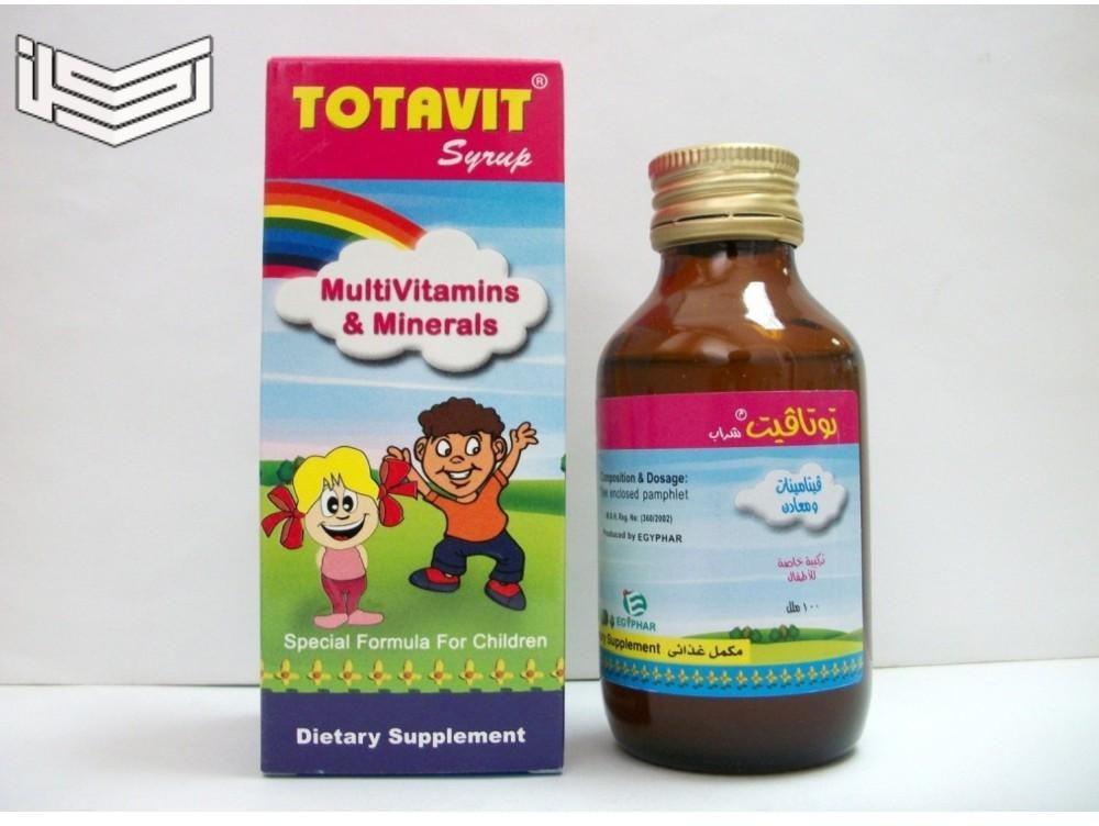 توتافيت Totavit مكمل غذائي أقراص وشراب
