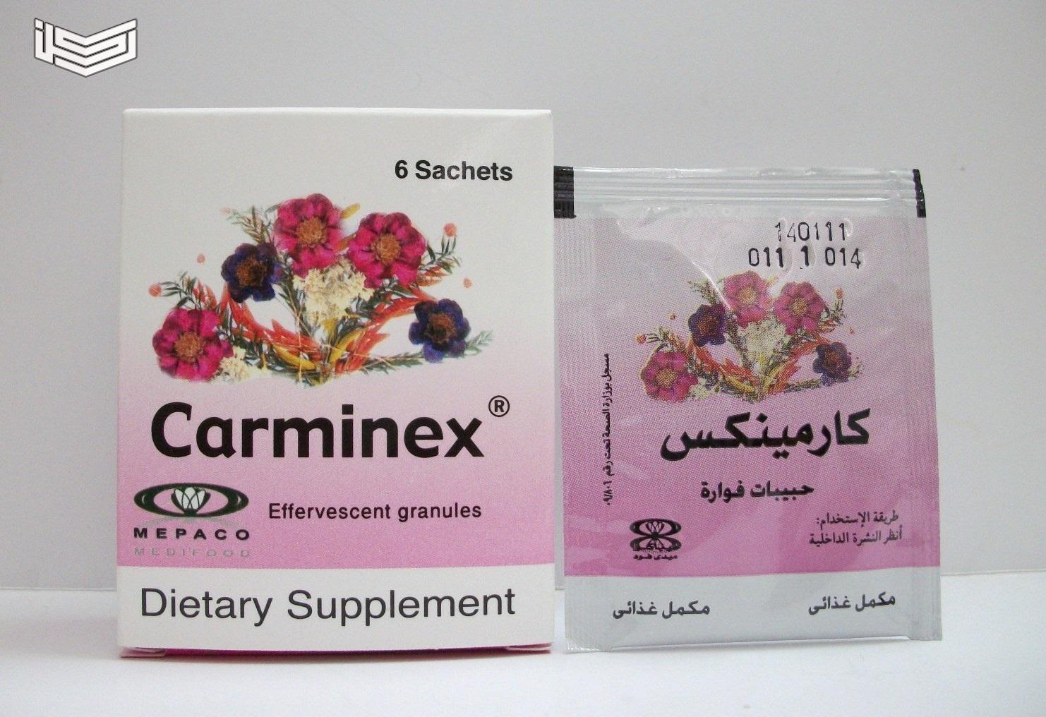 دواعي استعمال دواء كارمينكس Carminex أكياس فوار