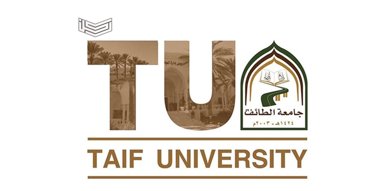 رابط التسجيل في بلاك بورد blackboard جامعة الطائف