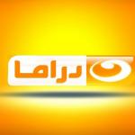 تردد قناة النهار دراما Nahar Drama على النايل سات 2020