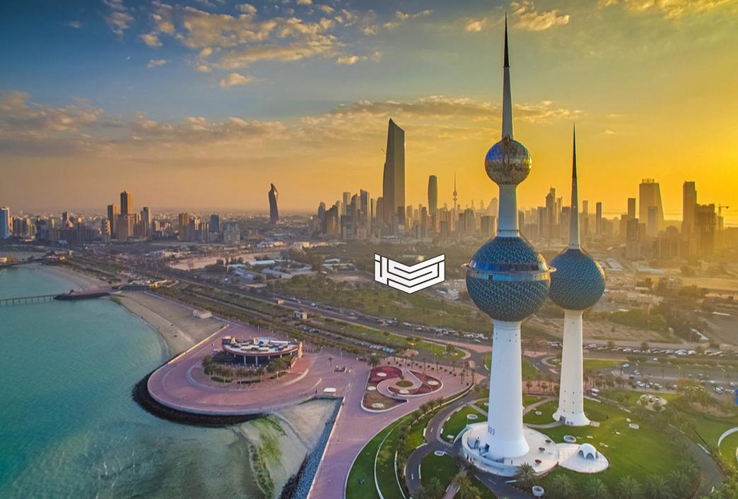 الجامعات المعترف بها في الكويت 2020
