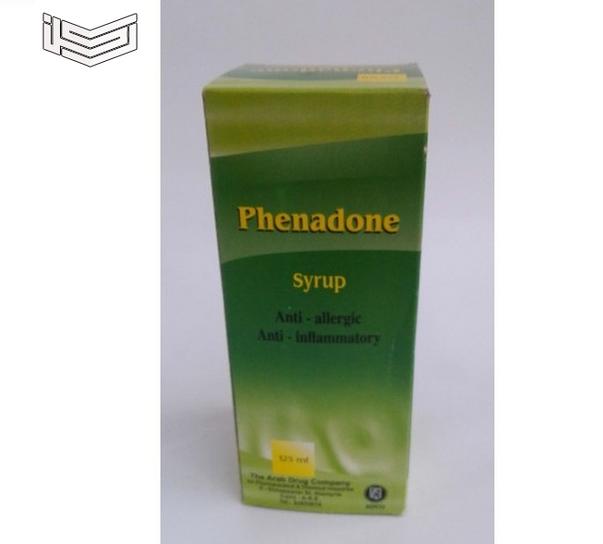 شراب فينادون Phenadone لعلاج الحساسية والالتهابات