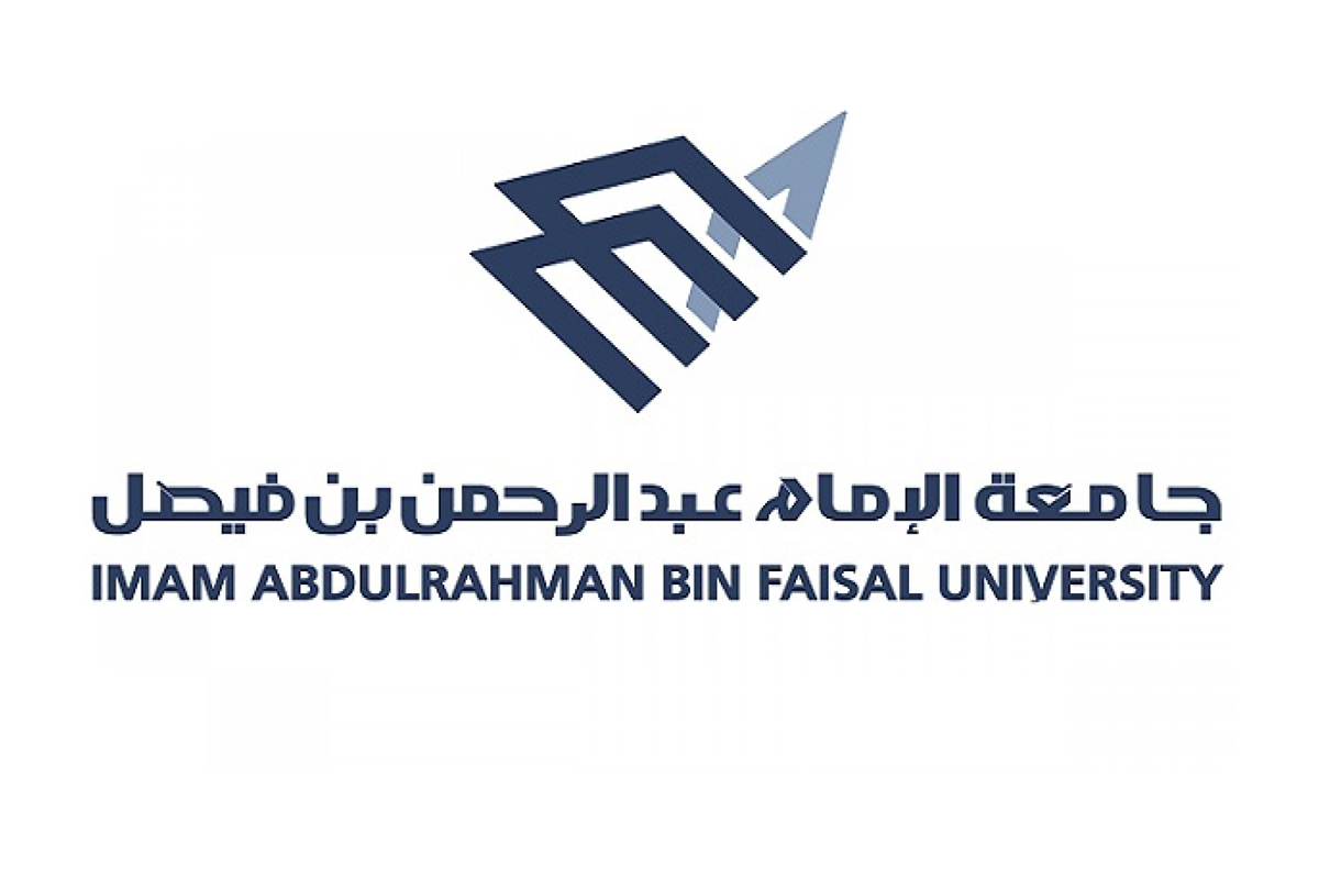 جامعة الامام عبدالرحمن بلاك بورد