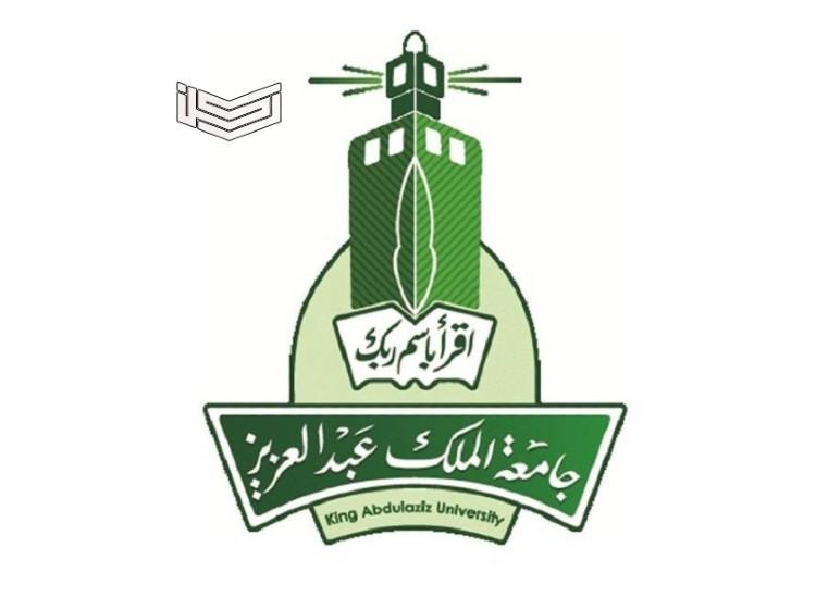 بلاك بورد جامعة الملك عبد العزيز نظام التعليم عن بُعد
