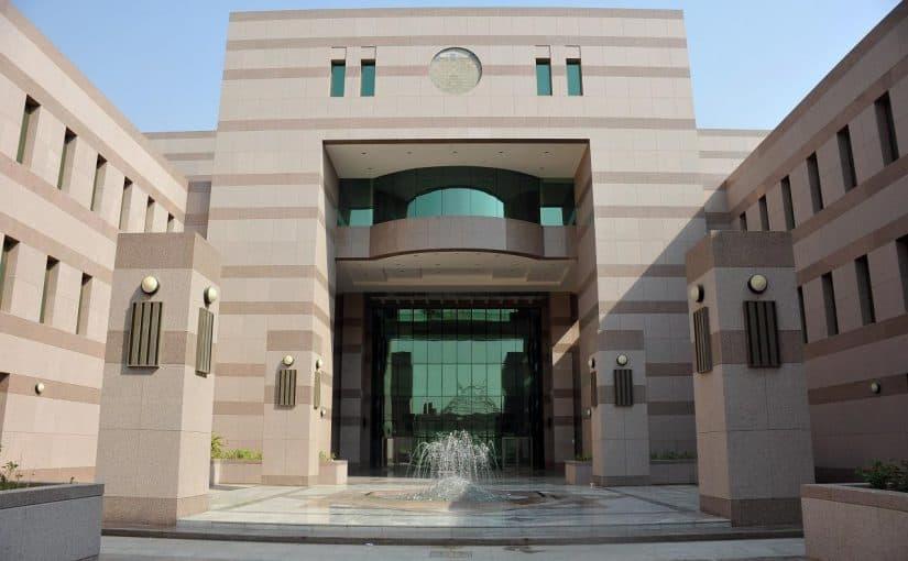 تخصصات جامعة الملك عبد العزيز وأهدافها وأدوارها