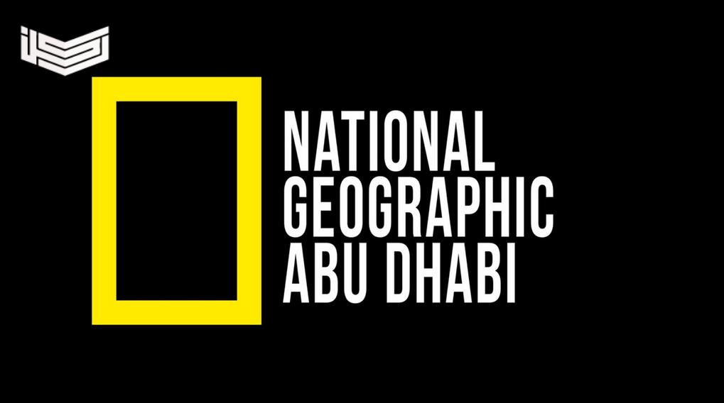 تردد قناة ناشيونال جيوغرافيك أبو ظبي على عرب سات و نايل سات