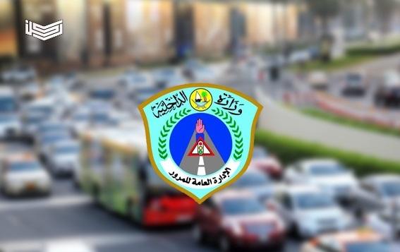 الاستعلام عن مخالفات المرورية في قطر
