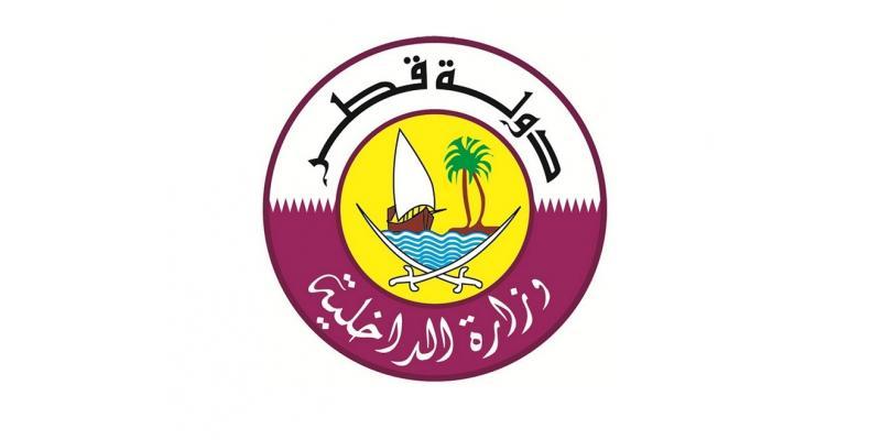 الاستعلام عن المخالفات المرورية قطر برقم اللوحة من وزارة الداخلية