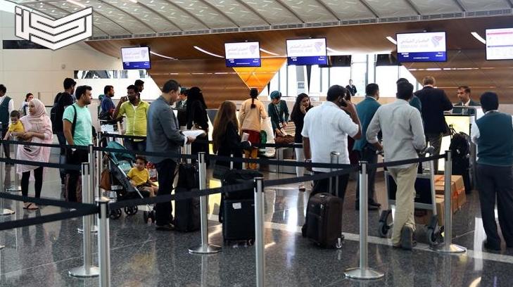 الاستعلام عن تأشيرة دخول قطر 2021