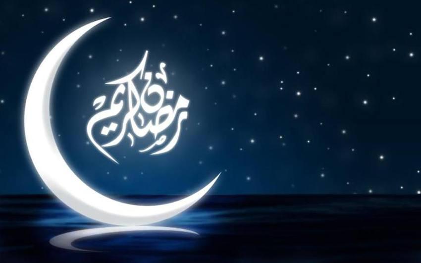 عدد ساعات الصيام في شهر رمضان 2020 في السعودية