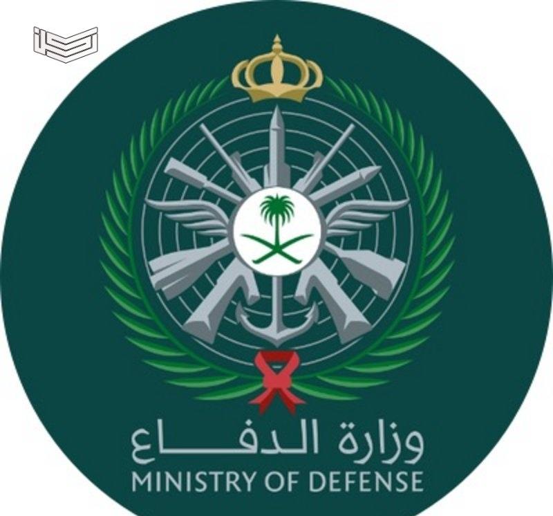 التسجيل والقبول في القوات المسلحة السعودية 1441