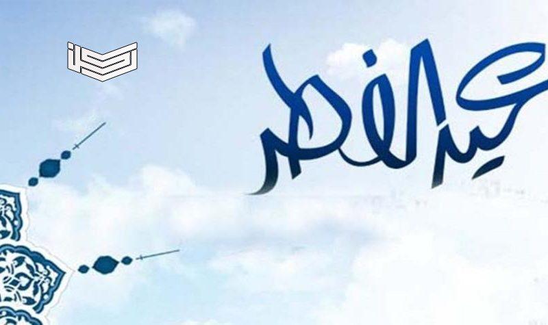 موعد عيد الفطر المبارك 2020 فلكياً في الإمارات