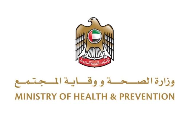 وزارة الصحة في الإمارات تؤكد تسجيل 410 إصابات جديدة بكورونا