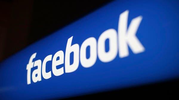 """فيسبوك تتوسع في حجب محتوى خطاب الكراهية .. وتضع """"علامة"""""""