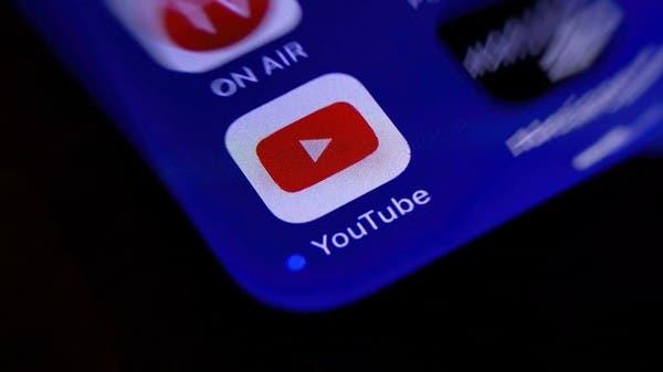 ميزة من شركة أبل حول يوتيوب، تستطيع فتح الفيديو خارج التطبيق