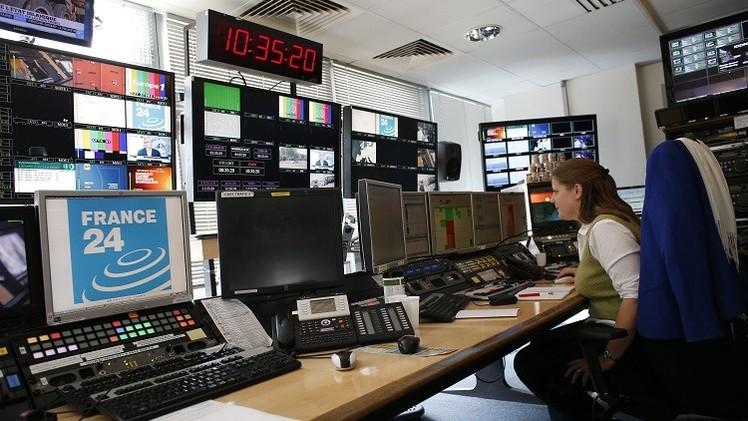 تردد قناة فرانس 24 العربية 2020 الجديد على نايل سات