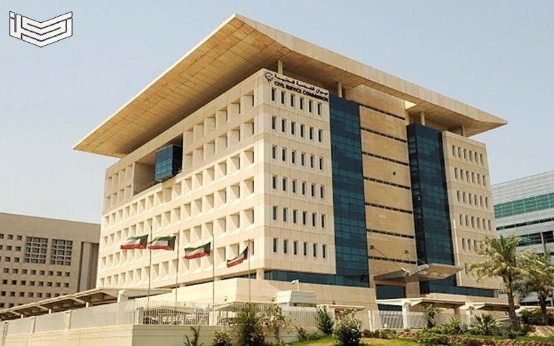 تنفيذ خطة العودة التدريجية بالكويت إلى العمل 6 ضوابط تحددها الخدمة المدنية