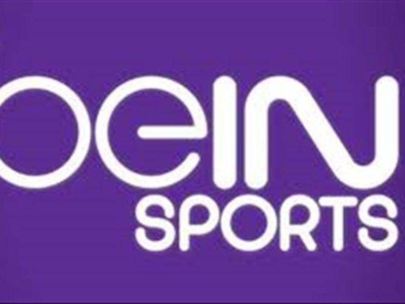 تردد قناة بي إن سبورت beIN Sports Hd2 الناقلة مباريات الدوري الإنجليزي