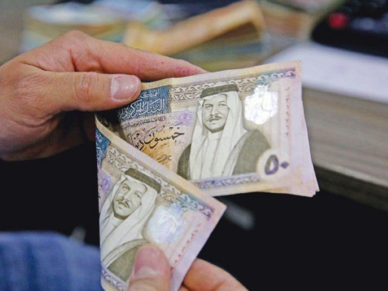 العملات النقدية المزيفة في الأردن فئة 20 و50 دينار عبر مواقع التواصل