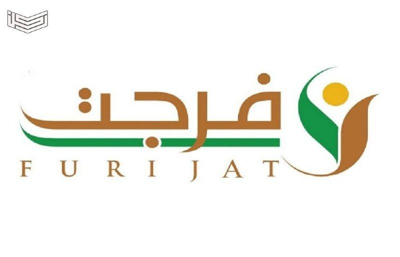 وزارة الداخلية تطلق خدمة فرجت من خلال منصة أبشر الإلكترونية