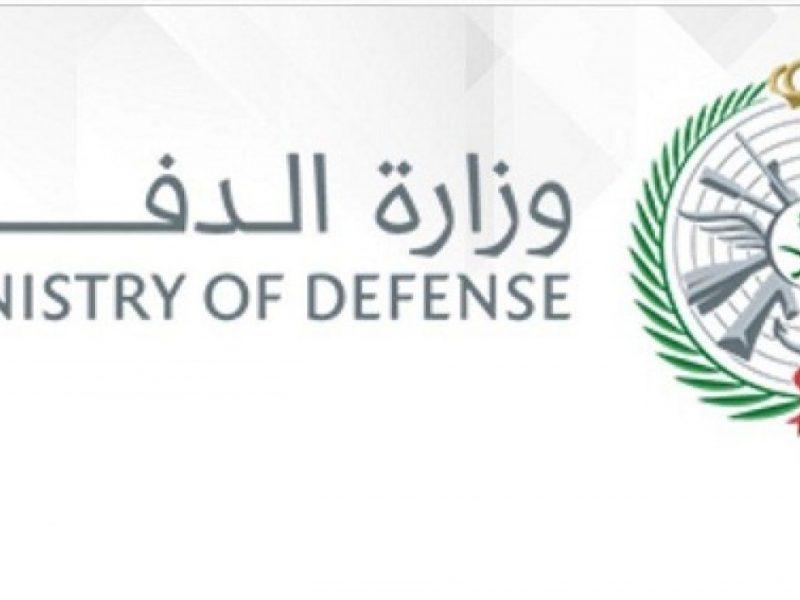 موعد فتح باب التسجيل و القبول للالتحاق بالخدمة العسكرية السعودية